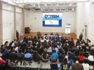 Представяне на Проекта GoTeen.si