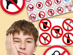 Да забраняваме ли на децата си или да  не им отказваме нищо?